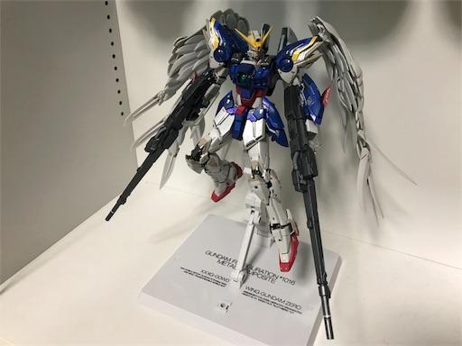 f:id:hikaru233391:20180225145626j:image