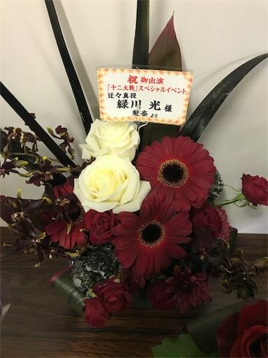 f:id:hikaru233391:20180304170205j:image