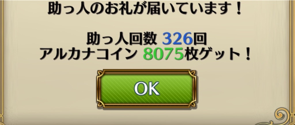 f:id:hikaru233391:20180412144240j:image