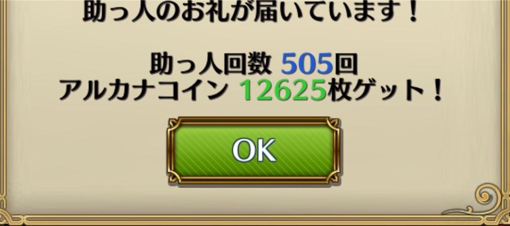 f:id:hikaru233391:20180412144244j:image