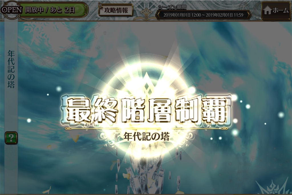 f:id:hikaru233391:20190105181745j:image