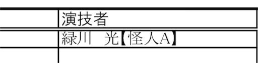 f:id:hikaru233391:20190210104838j:image