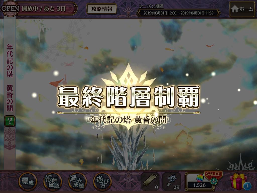f:id:hikaru233391:20190305100628p:image