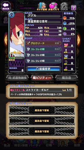 f:id:hikaru233391:20191128103226p:image