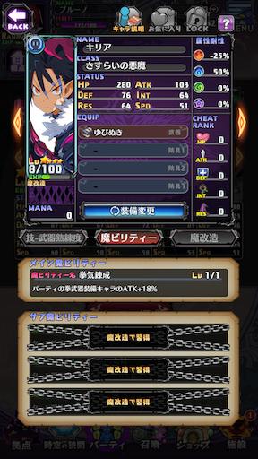 f:id:hikaru233391:20191128103319p:image