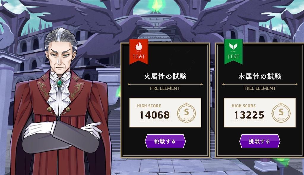 f:id:hikaru233391:20200716200149j:image