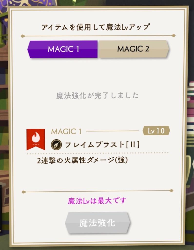 f:id:hikaru233391:20200725202157j:image