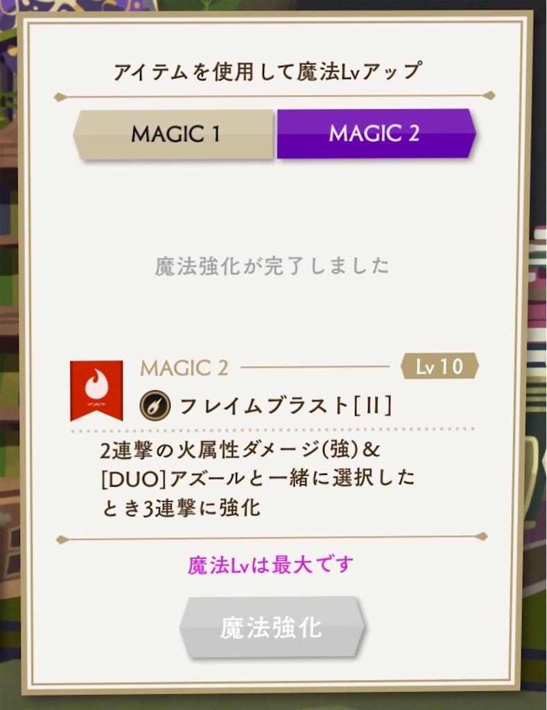 f:id:hikaru233391:20200725202222j:image
