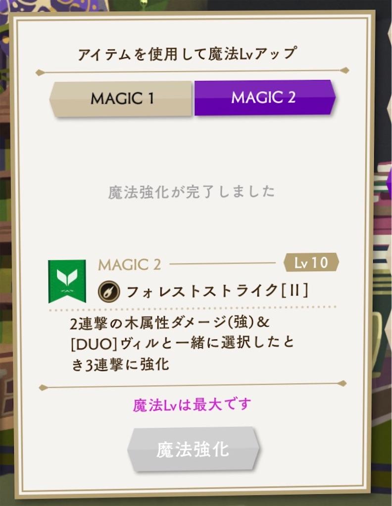 f:id:hikaru233391:20200725202241j:image
