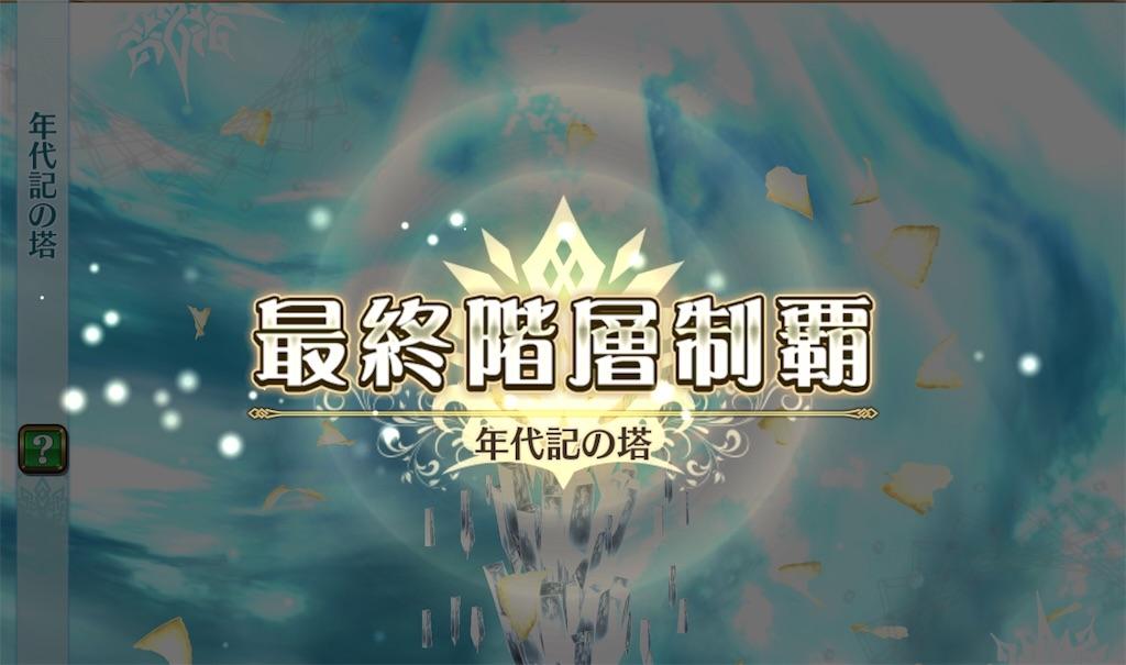 f:id:hikaru233391:20200727160320j:image