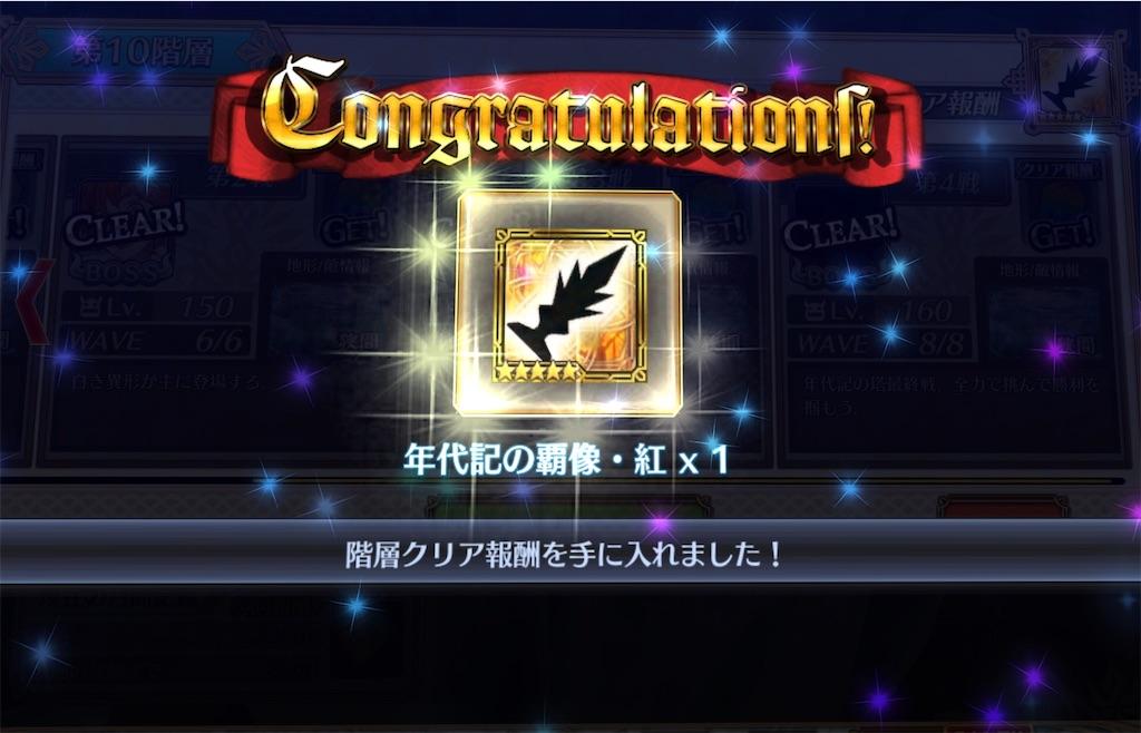 f:id:hikaru233391:20200727160329j:image