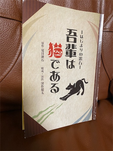 f:id:hikaru233391:20201101195846j:image