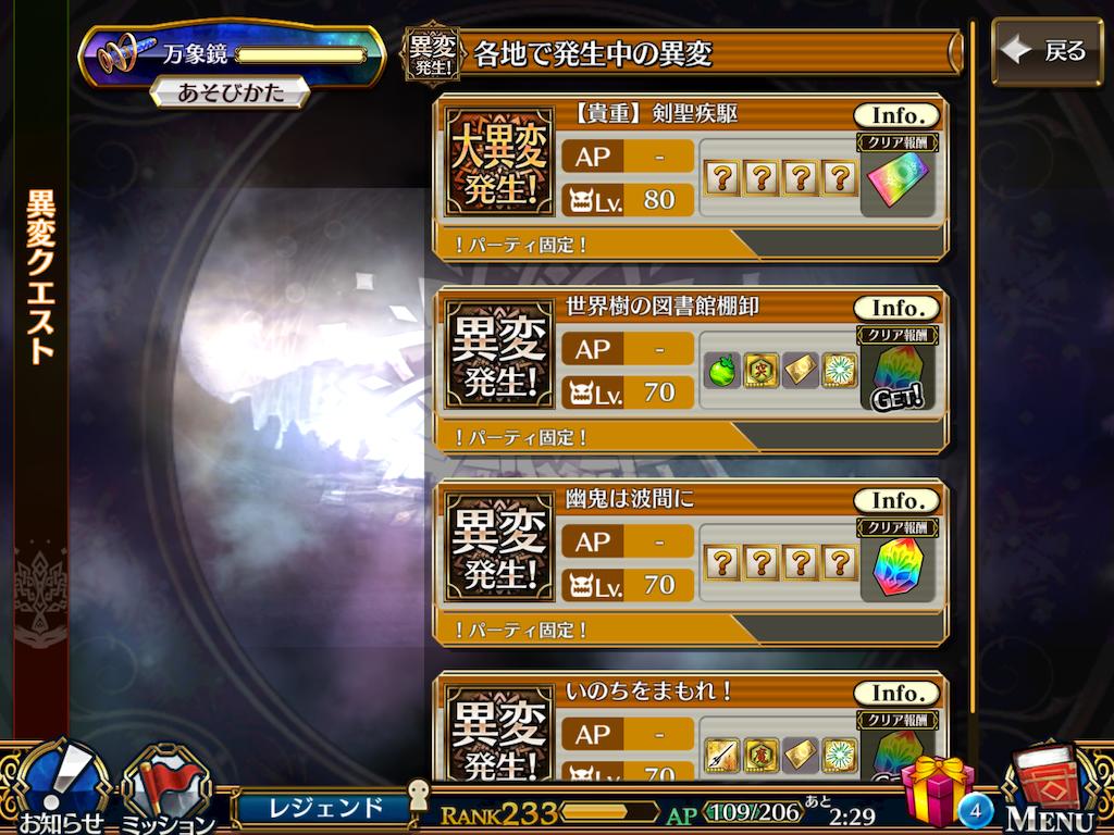 f:id:hikaru233391:20201202013543p:image
