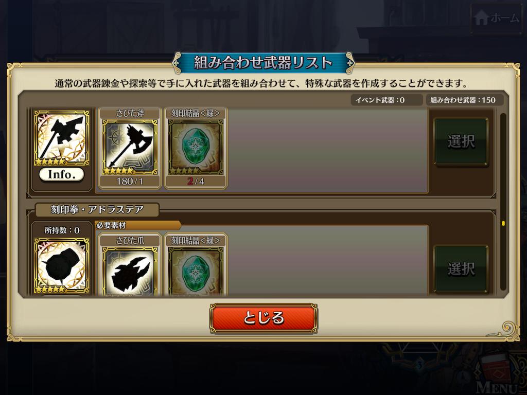 f:id:hikaru233391:20201202013744p:image