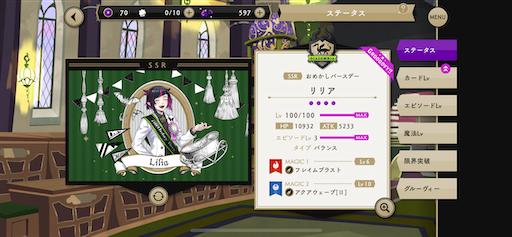 f:id:hikaru233391:20210102110647p:image