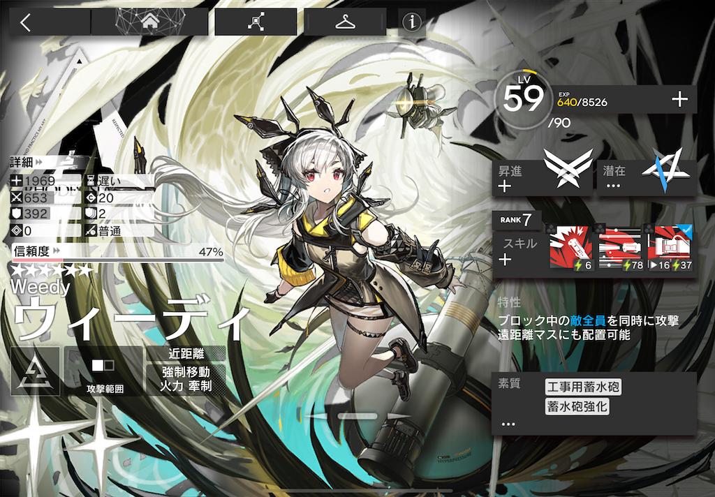 f:id:hikaru233391:20210109140824p:image
