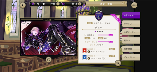f:id:hikaru233391:20210113020457p:image