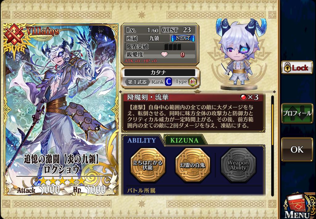 f:id:hikaru233391:20210121111509p:image