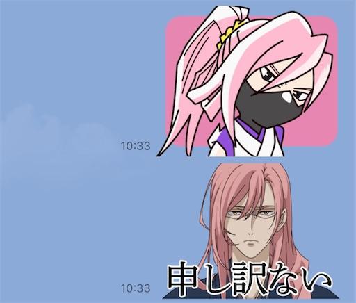 f:id:hikaru233391:20210508105529j:image