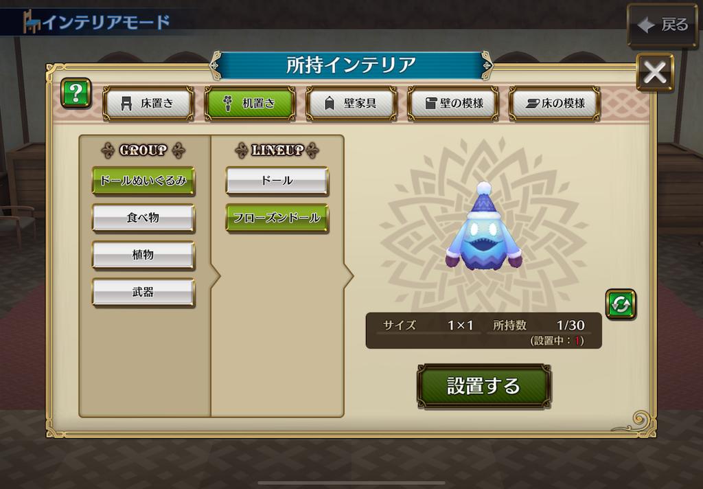 f:id:hikaru233391:20210730191644p:image