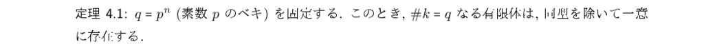 f:id:hikaru515:20150827005406p:plain