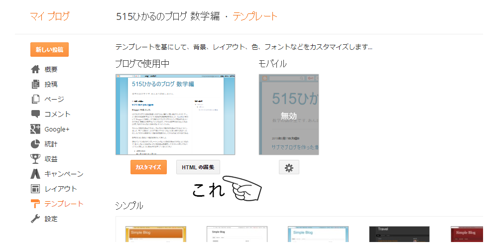 f:id:hikaru515:20150918132641p:plain