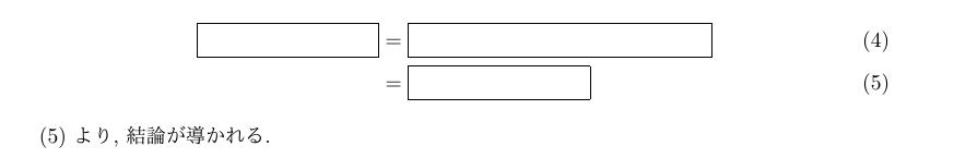f:id:hikaru515:20151206153649p:plain