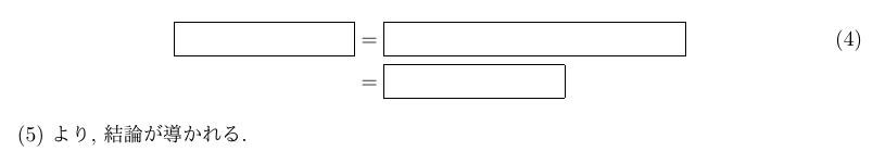 f:id:hikaru515:20151206154539p:plain