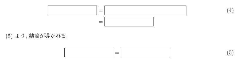 f:id:hikaru515:20151206155026p:plain