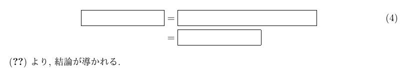 f:id:hikaru515:20151206160417p:plain