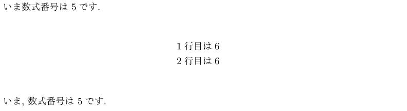 f:id:hikaru515:20151206161017p:plain