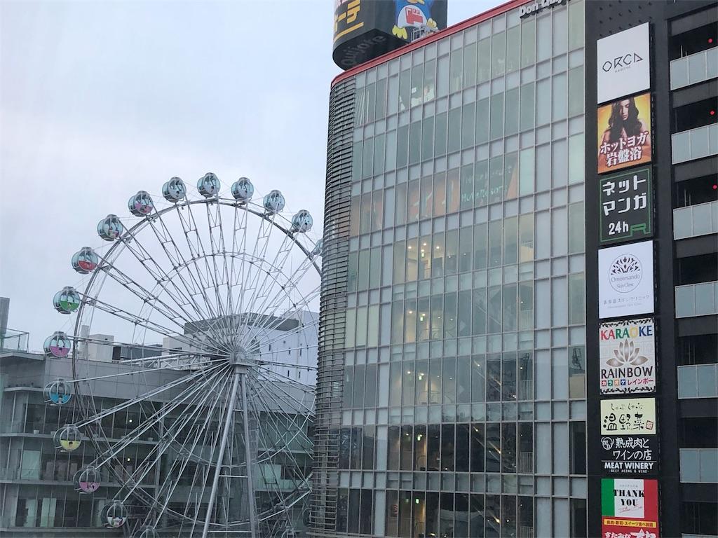 f:id:hikaru_hitomi:20181022123028j:image
