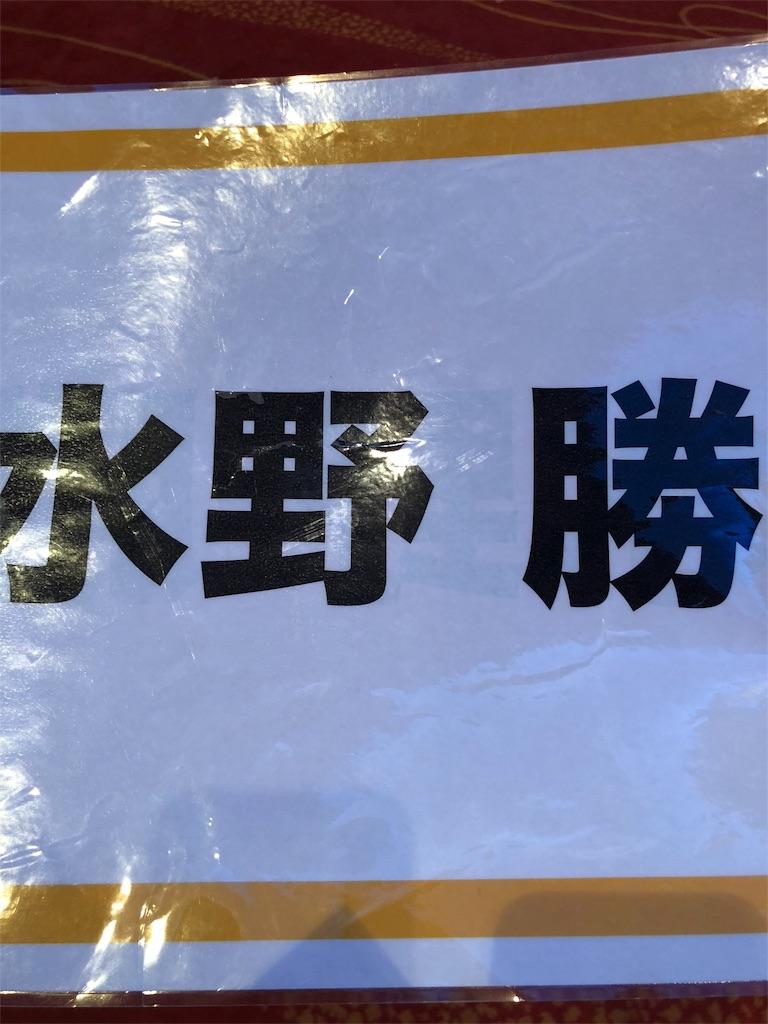 f:id:hikaru_hitomi:20181111214026j:image