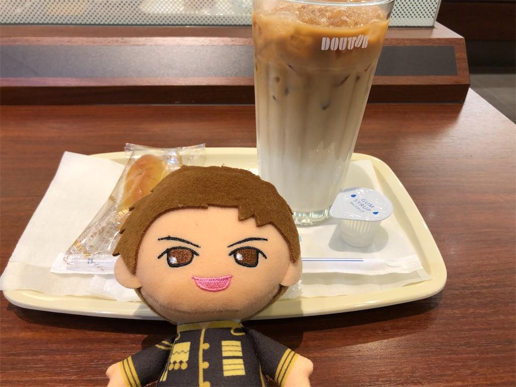 f:id:hikaru_hitomi:20181116201204j:image