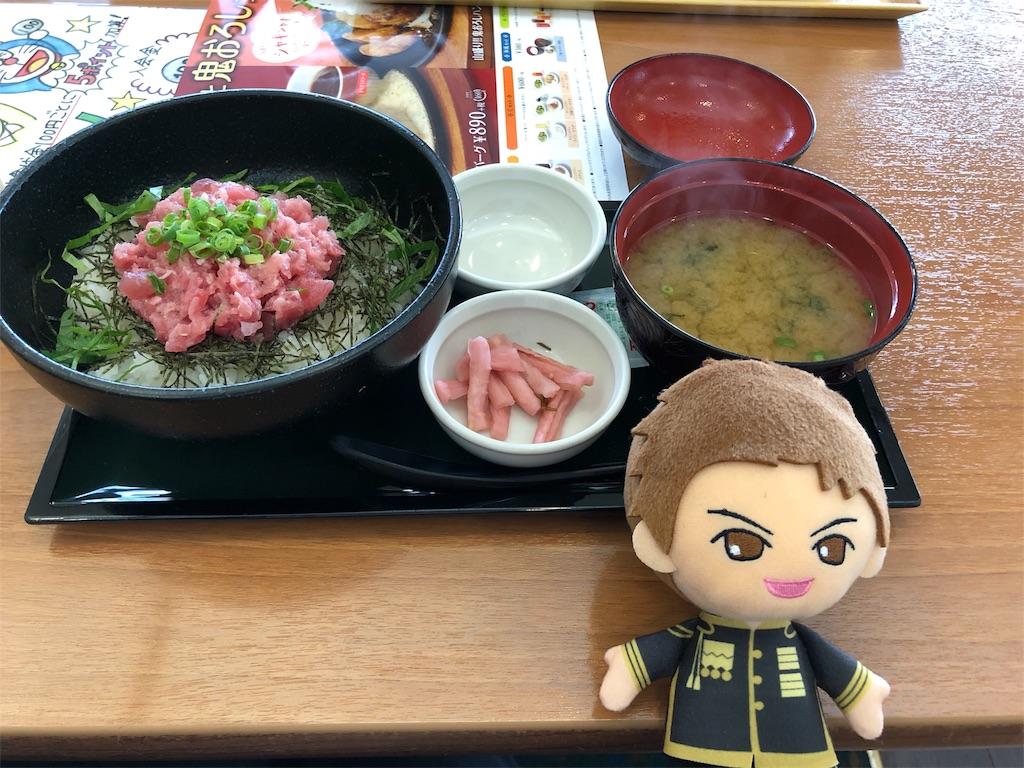f:id:hikaru_hitomi:20181118212711j:image