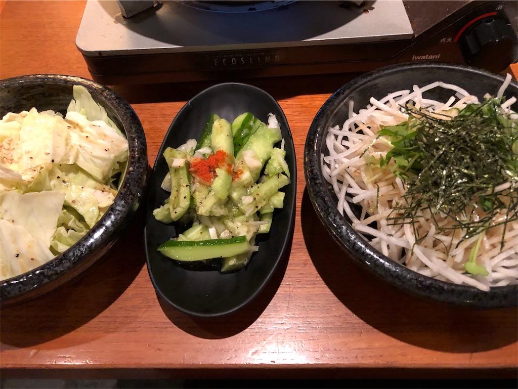 f:id:hikaru_hitomi:20181119185057j:image