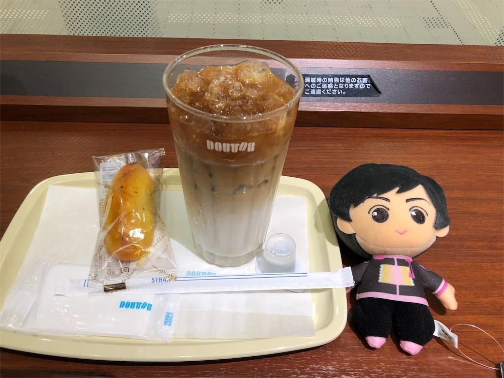 f:id:hikaru_hitomi:20181129172500j:image