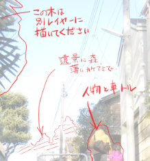 f:id:hikaru_n:20190701195430p:plain