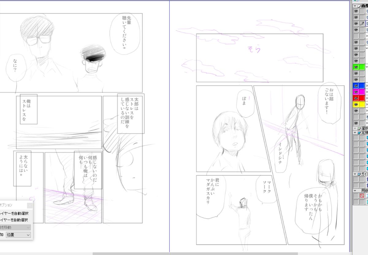 f:id:hikaru_n:20190701200327p:plain