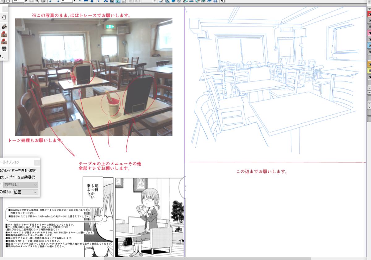 f:id:hikaru_n:20190701200430p:plain