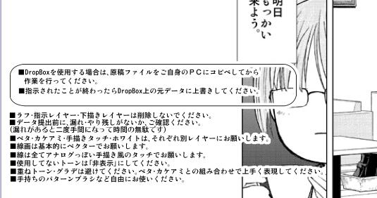 f:id:hikaru_n:20190701200455p:plain
