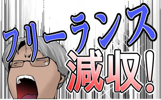 f:id:hikaru_n:20200502140637j:plain