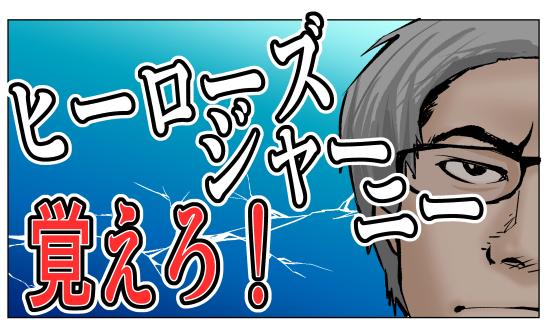 f:id:hikaru_n:20200504103220j:plain