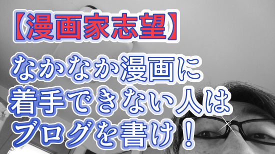 f:id:hikaru_n:20200510203055j:plain