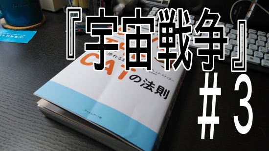 f:id:hikaru_n:20210410232736j:plain