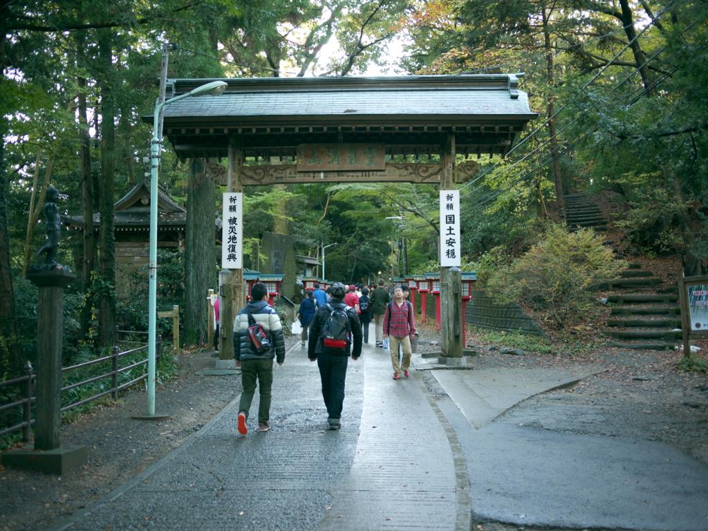 f:id:hikaru_takeuchi:20151115155447j:plain