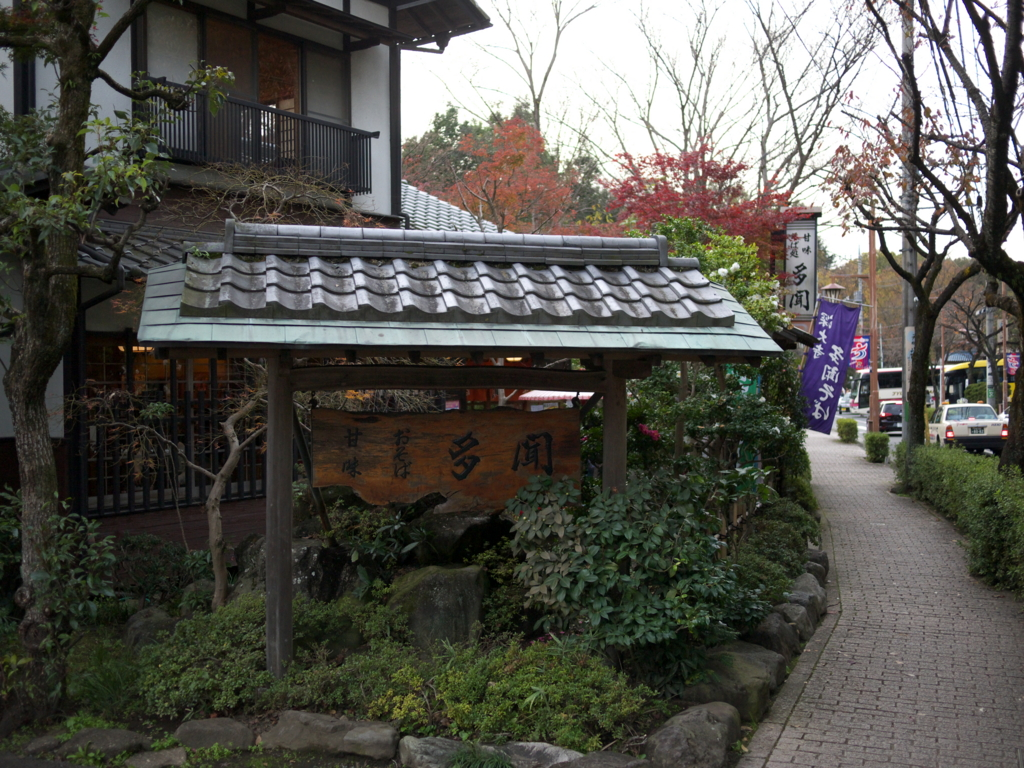 f:id:hikaru_takeuchi:20151129154113j:plain