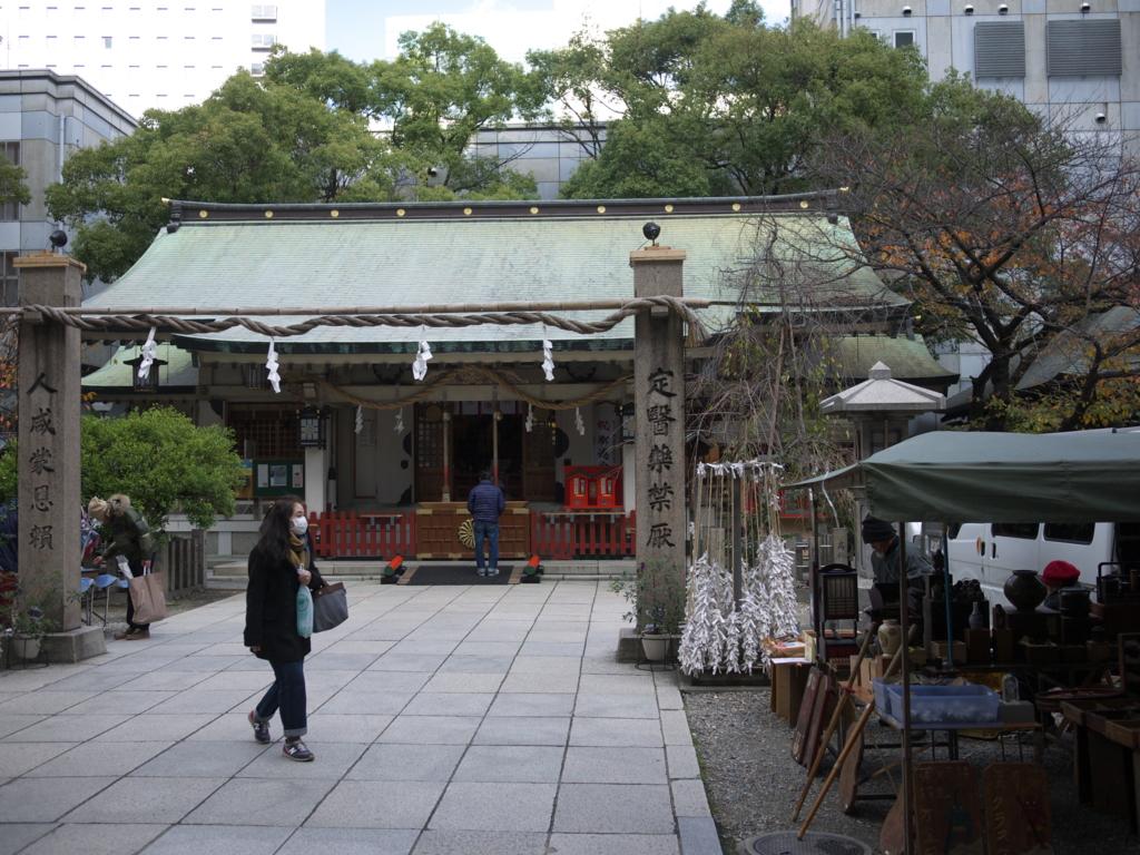 f:id:hikaru_takeuchi:20151204112504j:plain