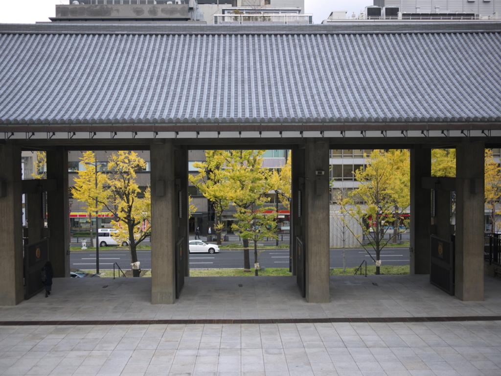 f:id:hikaru_takeuchi:20151204130407j:plain