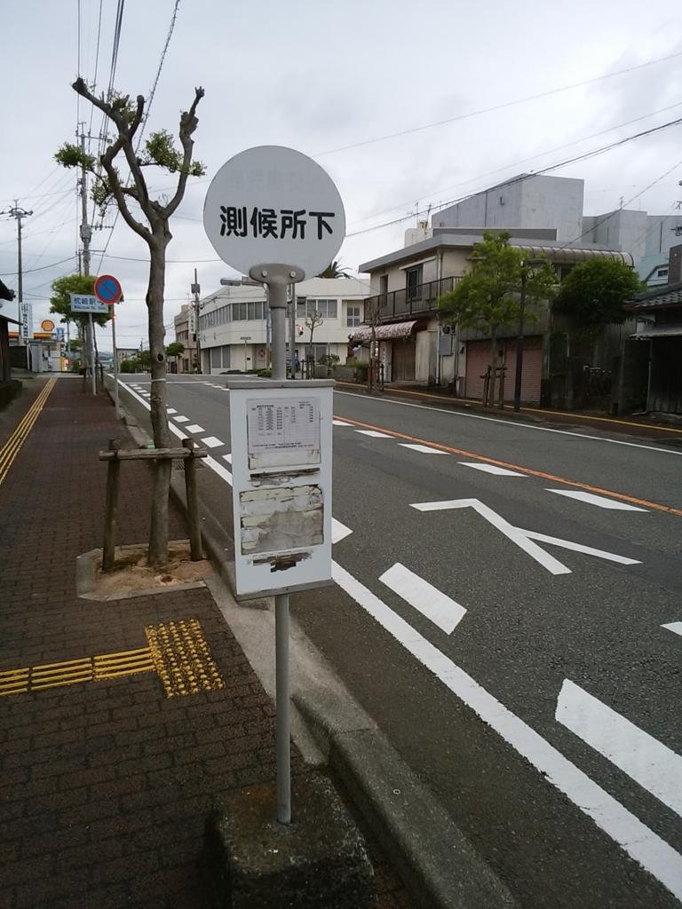 f:id:hikaru_takeuchi:20160503064817j:plain:w320